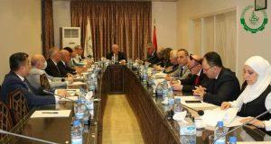 مجلس اتحاد غرف التجارة