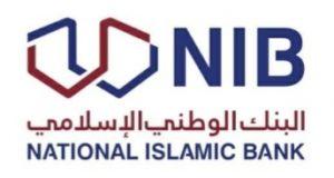 البنك الوطني الاسلامي