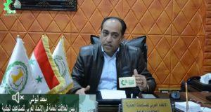 محمد البوشي